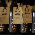 澤乃井の小澤酒造を見学に行ったが気温は30℃でした