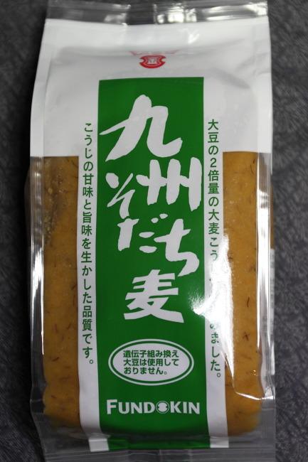 九州そだち麦